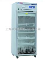 XC系列中科美菱/4℃血液冷藏箱