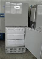 中科美菱/-25度超低溫冰箱