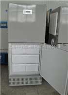DW-YL系列中科美菱/-25度超低温冰箱