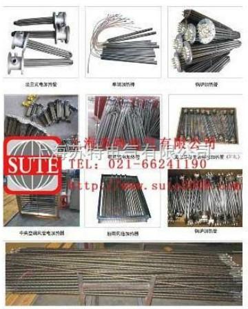 ST1174电加热管