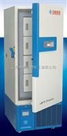 DW-HL系列中科美菱/-86℃超低温冰箱