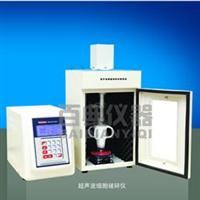 超声波细胞破碎仪Bid-9208t(温控型)专业生产厂家
