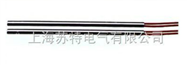 SLM3-1高密度单头电热管