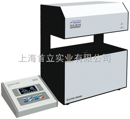 雾度/浊度仪NDH5000SP