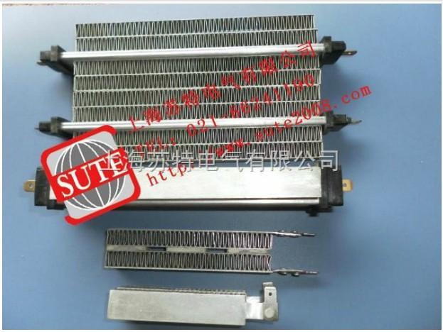 ST5236-PTC加热器