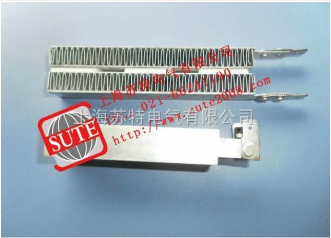 ST8264-PTC加热器
