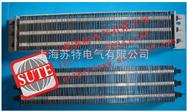 ST1232ST1232-PTC加热器
