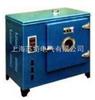 SM-3X电热恒温鼓风干燥箱