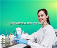 酰基转移酶(AAT)活性检测试剂盒 特价促销