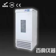 LRH-250CL 低温培养箱生产厂家