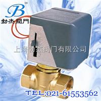 VA7010电动二通阀