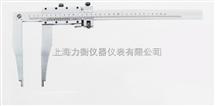 合肥长爪游标卡尺规格600mm*爪长300mm特价供应