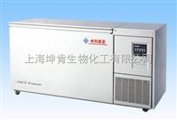 DW-ML/MW系列中科美菱/-105℃超低温冰箱