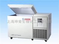 DW-LW系列中科美菱/-135℃超低温冰箱