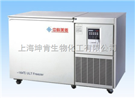 DW-ZW系列中科美菱/-164℃超低温冰箱
