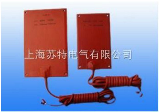 硅橡胶加热板、硅胶发热片、硅橡胶加热膜、硅橡胶电热片