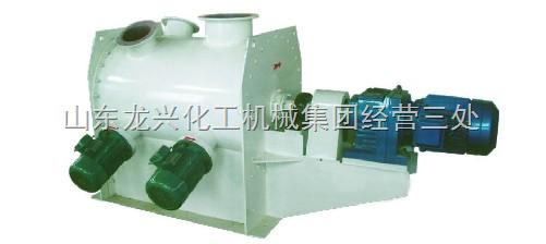 供应犁刀混合机/卧式犁刀混合机