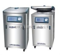 LDZM-60KCS上海申安医疗器械/60立升智能型灭菌器 (蒸汽内排)
