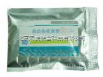 吊白块检测管(甲醛合次硫酸氢钠),