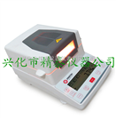JT-K10水分測定儀應用 快速水分測定儀,水份計