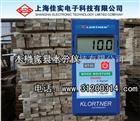 KT-50木材家具水分仪,实木水分测定仪