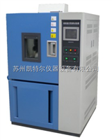 K-WK4010可程式恒温恒湿箱