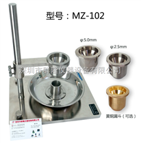 金属粉末流动性测试仪