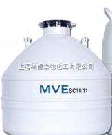 SC16/11美国MVE/液氮罐/SC16/11