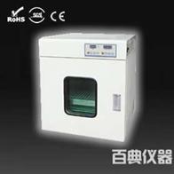 HZ-X100-立式恒温振荡培养箱生产厂家