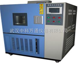 重庆维修QL-100静态臭氧老化试验箱