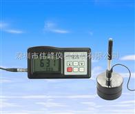 HM6560便攜式裏氏硬度計