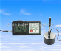 HM6560便携式里氏硬度计