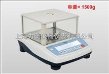 NB3000g电子天平.3000g0.05g电子秤现货供应