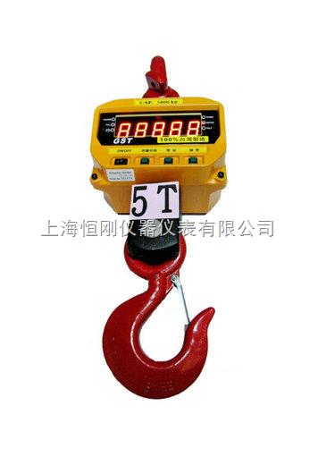 高温型电子吊钩秤3吨价格