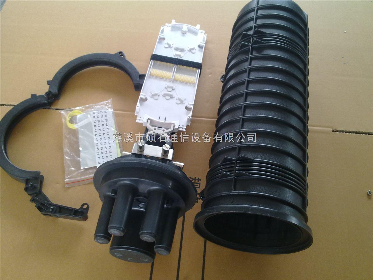 电缆接线筒(电缆接头盒)是电缆接头的保护设备.