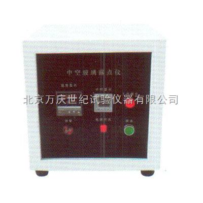 HSYB-A中空玻璃露点仪