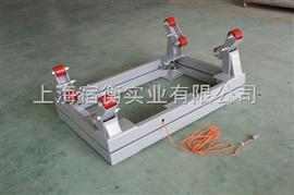 印刷厂用钢瓶秤,SCS-1T钢瓶秤报价)厂家直销
