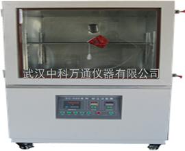SC-500北京SC-500粉尘试验箱售后服务