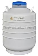 YDS-30-80金凤液氮罐/YDS-30-80