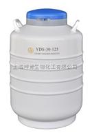 YDS-30-125金凤液氮罐/YDS-30-125