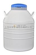 YDS-47-127金凤液氮罐/YDS-47-127