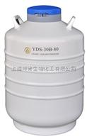 YDS-30B-80金凤液氮罐/YDS-30B-80