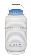 YDH-8-80金鳳液氮罐/YDH-8-80