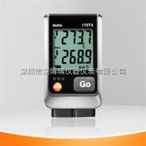 testo 175-T3testo 175-T3電子溫度記錄儀