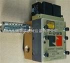 美国ROSS四位二通电磁阀上海特价销售