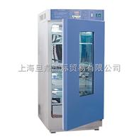 LRH-70LRH-70 生化培养箱出售