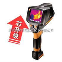 testo 875-1itesto 875-1i 經濟型紅外熱成像儀