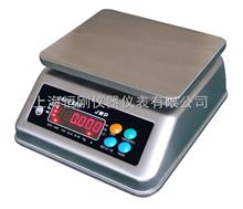 高精度6公斤防水电子桌称