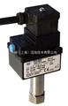 艾默生PT5-07M压力传感器