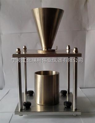 氧化鎂堆積密度測定儀